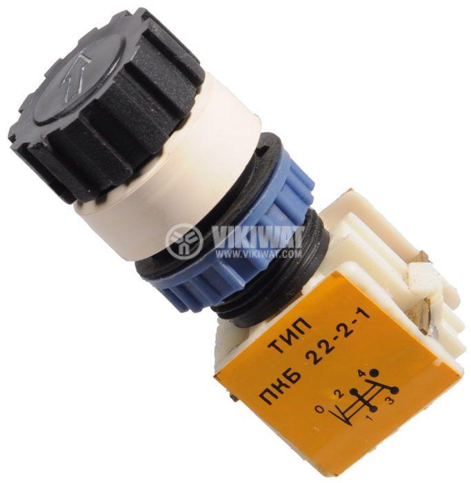 Превключвател, ПКБ 22-2-1, 380V, NO+NC - 1