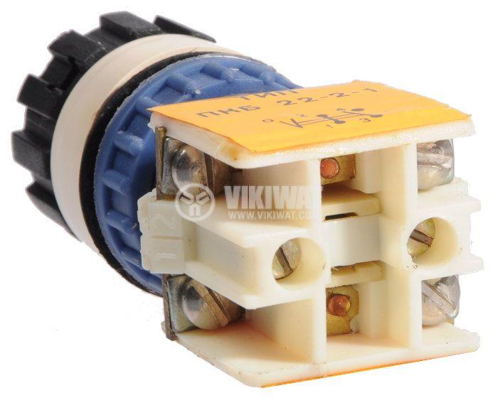 Превключвател, ПКБ 22-2-1, 380V, NO+NC - 2