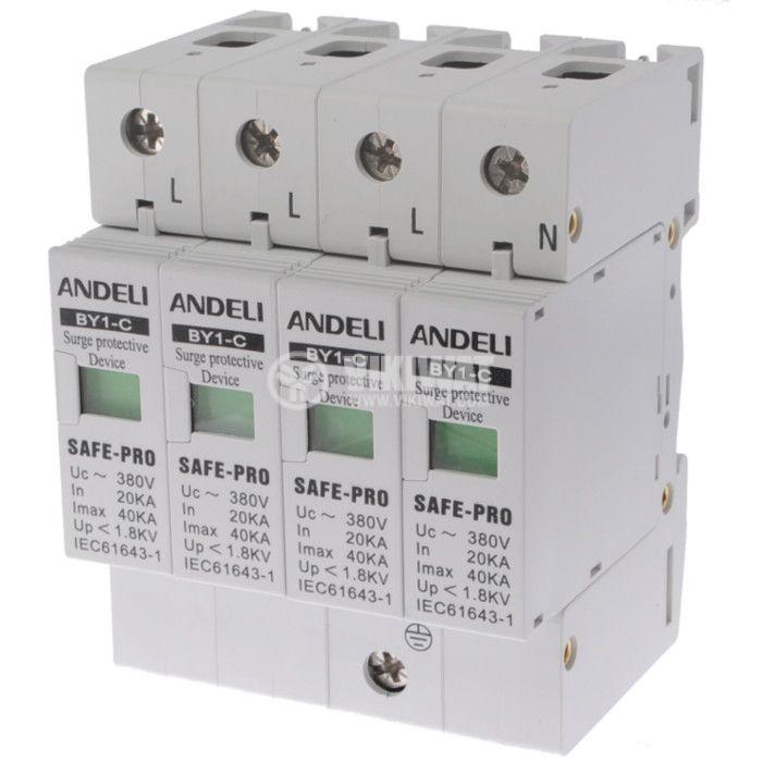 BY1-C Surge Protective Device, 380VAC, 40kA - 1