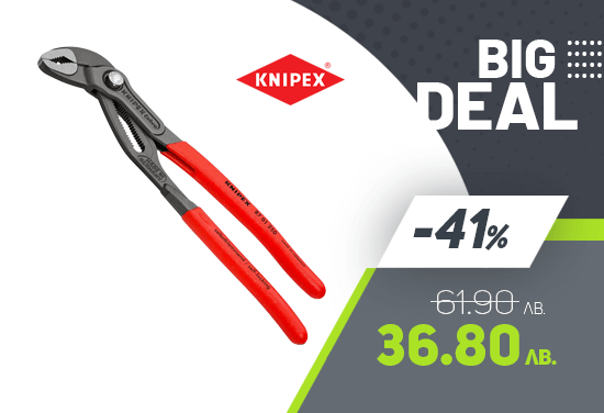 Pliers Knipex Cobra 87 01 250 on a great offer -41%. And the most stubborn pipes have no chance.