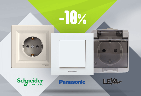 -10% promo of all switches, sockets, socket frames and console boxes.