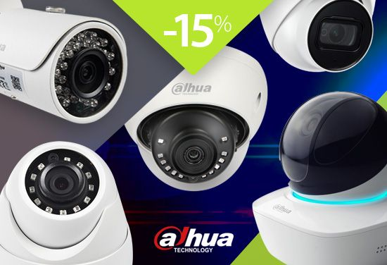 Watch your home, office, villa, garage, yard ... Only now all Dahua cameras and DVRs at -15%.