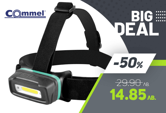 Top offer -50% on LED headlamp Commel. Rechargeable, with touch-free activation sensor, luminous flux 300lm.