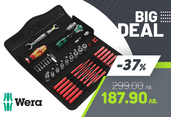 -37% of the professional tool set WERA Kraftform Kompakt W1. Quality without compromise.